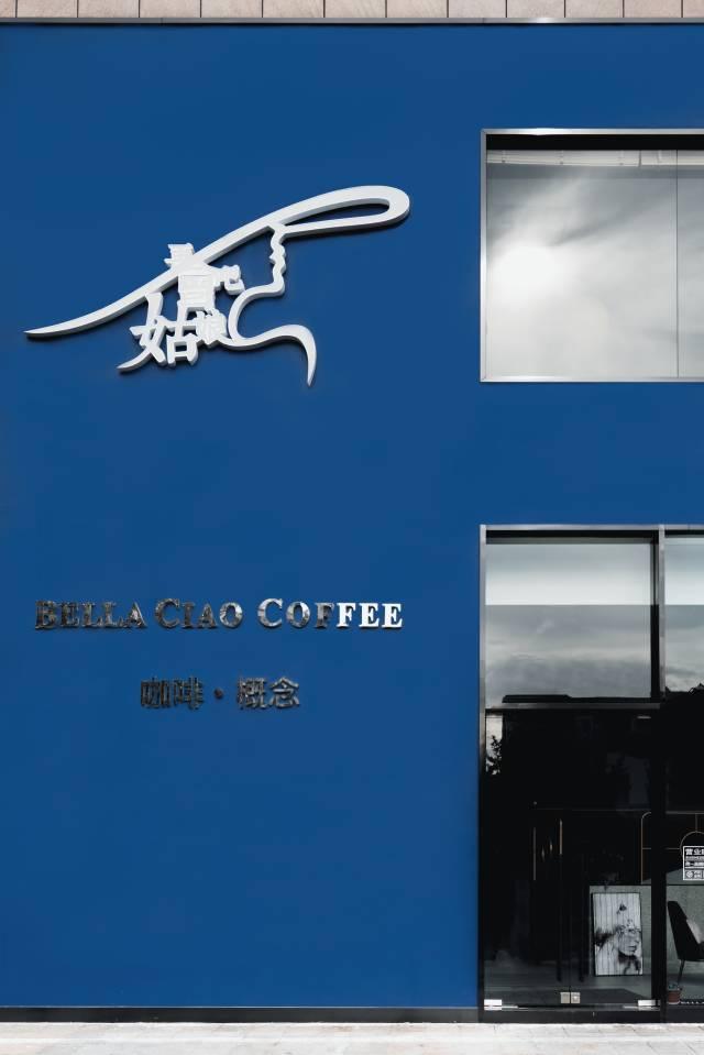 【商业设计关注】做出了艺术馆格调的咖啡馆